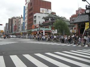 731walk