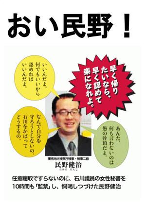Hey_yo_page0001