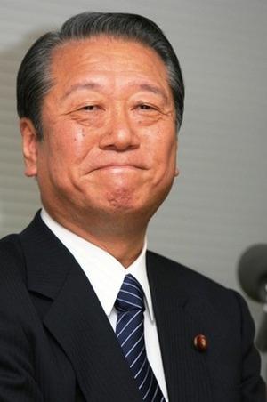 Ozawa_syashin1