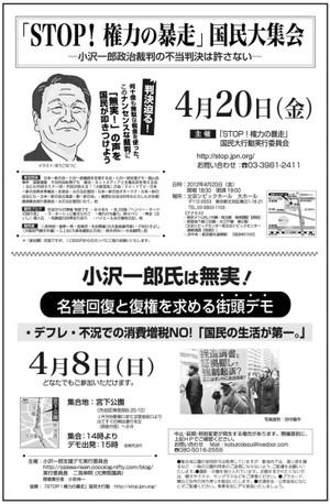 Gendai4_8p_page0001