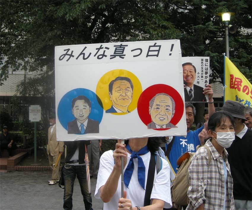 【希望の党】希望・古川氏「民進との統一構想、来週前半には結論」 ->画像>7枚